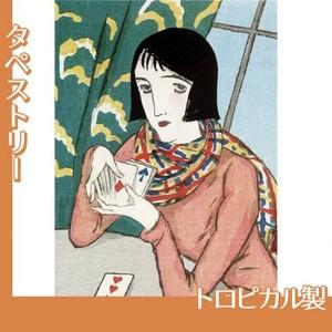 竹久夢二「占い」【タペストリー:トロピカル】