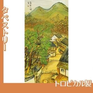 竹久夢二「筑波山図」【タペストリー:トロピカル】
