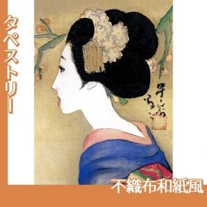 竹久夢二「早春」【タペストリー:不織布和紙風】
