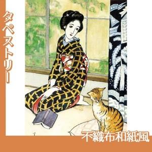 竹久夢二「晩春」【タペストリー:不織布和紙風】
