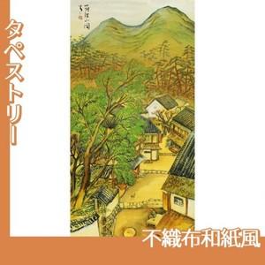 竹久夢二「筑波山図」【タペストリー:不織布和紙風】