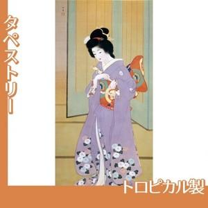 上村松園「舞仕度2」【タペストリー:トロピカル】