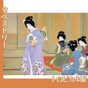 上村松園「舞仕度3」【タペストリー:トロピカル】