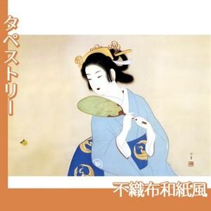 上村松園「初夏の夕」【タペストリー:不織布和紙風】
