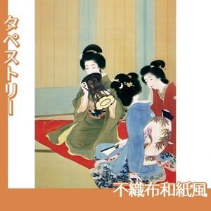 上村松園「舞仕度1」【タペストリー:不織布和紙風】