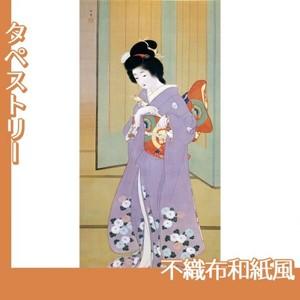 上村松園「舞仕度2」【タペストリー:不織布和紙風】