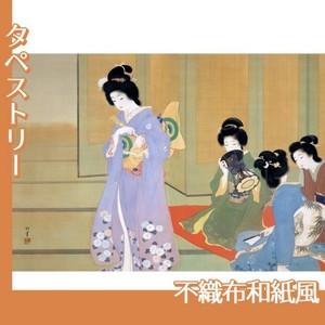 上村松園「舞仕度3」【タペストリー:不織布和紙風】