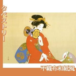 上村松園「鼓の音」【タペストリー:不織布和紙風】