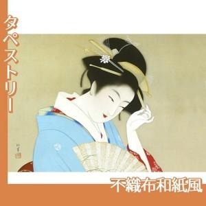 上村松園「春のよそをひ」【タペストリー:不織布和紙風】