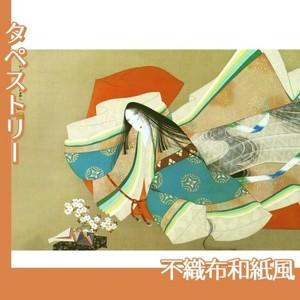 上村松園「伊勢大輔」【タペストリー:不織布和紙風】