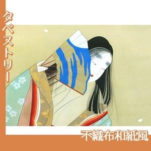 上村松園「惜春之図」【タペストリー:不織布和紙風】