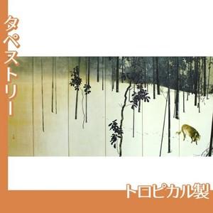 木島桜谷「寒月(左)」【タペストリー:トロピカル】