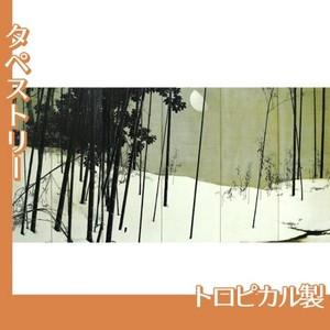 木島桜谷「寒月(右)」【タペストリー:トロピカル】