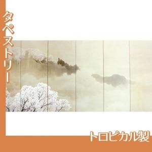 木島桜谷「小雨ふる吉野(右)」【タペストリー:トロピカル】
