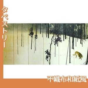 木島桜谷「寒月(左)」【タペストリー:不織布和紙風】