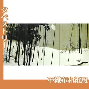 木島桜谷「寒月(右)」【タペストリー:不織布和紙風】