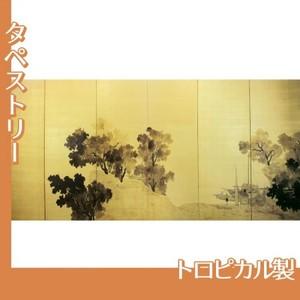 横山大観「長江の朝」【タペストリー:トロピカル】