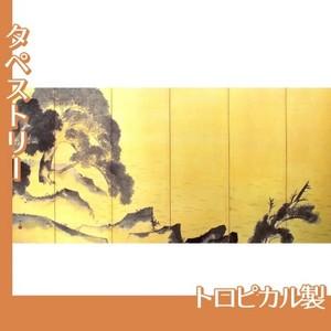 横山大観「江上舟遊(左隻)」【タペストリー:トロピカル】