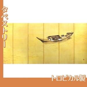 横山大観「江上舟遊(右隻)」【タペストリー:トロピカル】