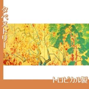 横山大観「柿紅葉(左隻)」【タペストリー:トロピカル】