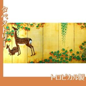 横山大観「秋色(左隻)」【タペストリー:トロピカル】
