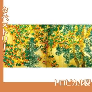 横山大観「秋色(右隻)」【タペストリー:トロピカル】