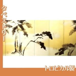 横山大観「春光(左隻)」【タペストリー:トロピカル】