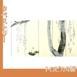 横山大観「春秋(右隻)」【タペストリー:トロピカル】