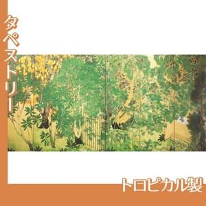 横山大観「千与四郎(右隻)」【タペストリー:トロピカル】