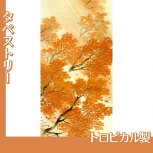 横山大観「春雨・秋雨(秋雨)」【タペストリー:トロピカル】