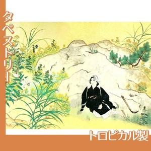 横山大観「野の花」【タペストリー:トロピカル】