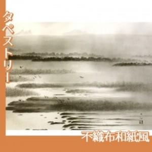 横山大観「瀟湘八景・平沙落雁2」【タペストリー:不織布和紙風】