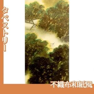 横山大観「訪友」【タペストリー:不織布和紙風】
