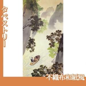 横山大観「漁翁」【タペストリー:不織布和紙風】