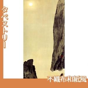 横山大観「赤壁の月」【タペストリー:不織布和紙風】