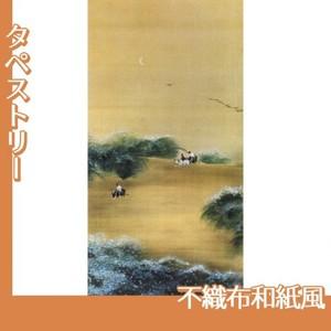 横山大観「月下牧童」【タペストリー:不織布和紙風】