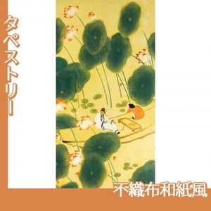 横山大観「周茂叔」【タペストリー:不織布和紙風】