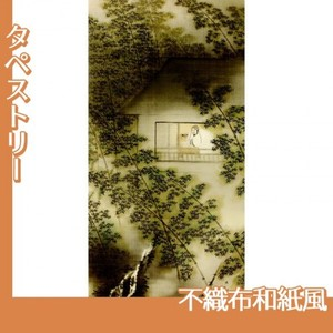横山大観「山窓無月」【タペストリー:不織布和紙風】