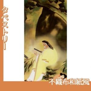 横山大観「老子」【タペストリー:不織布和紙風】