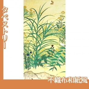 横山大観「野の花1」【タペストリー:不織布和紙風】