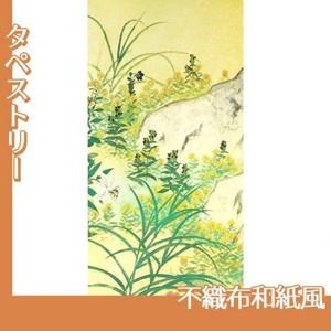 横山大観「野の花2」【タペストリー:不織布和紙風】