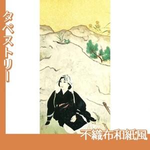 横山大観「野の花3」【タペストリー:不織布和紙風】