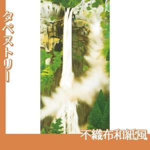 小林柯白「那智滝」【タペストリー:不織布和紙風】