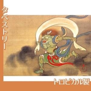 酒井抱一「風神図」【タペストリー:トロピカル】