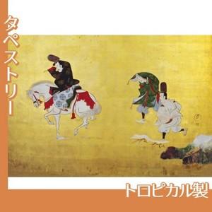 酒井抱一「佐野渡図屏風」【タペストリー:トロピカル】