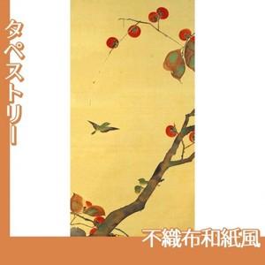 酒井抱一「桜に小禽図・柿に小禽図(左隻)」【タペストリー:不織布和紙風】