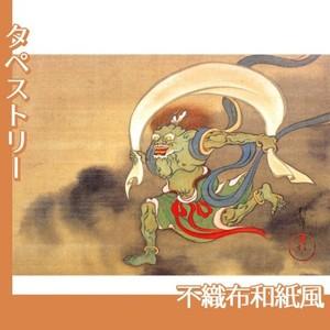 酒井抱一「風神図」【タペストリー:不織布和紙風】