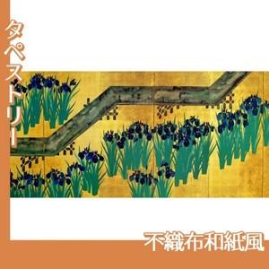 酒井抱一「八橋図屏風(左隻)」【タペストリー:不織布和紙風】