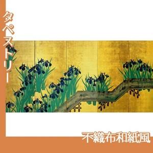 酒井抱一「八橋図屏風(右隻)」【タペストリー:不織布和紙風】
