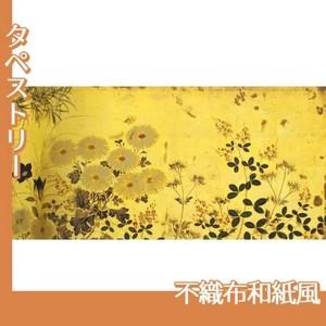 酒井抱一「槙に秋草図屏風(右隻)」【タペストリー:不織布和紙風】